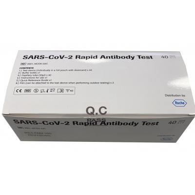 Тест за COVID